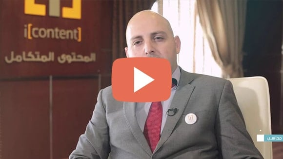Saed Alshareef - iContent